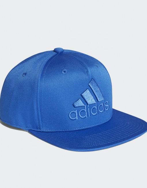 Adidas kepurė AY4894 1