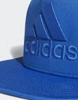 Adidas kepurė AY4894 2