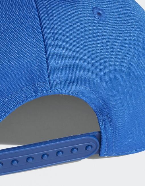 Adidas kepurė AY4894 3