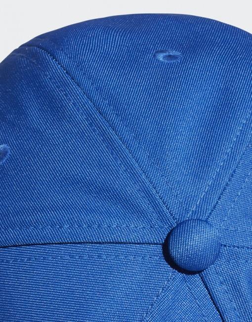 Adidas kepurė AY4894 4