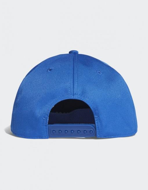 Adidas kepurė AY4894