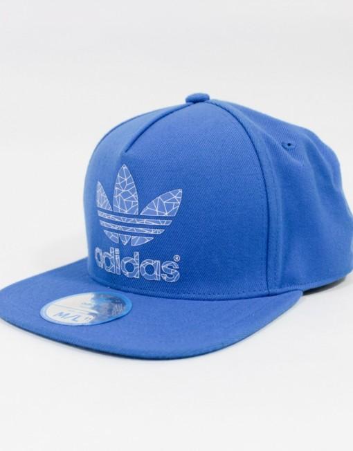 Adidas kepurė (full cap) S20312 2