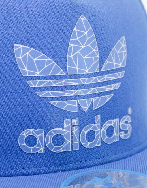Adidas kepurė (full cap) S20312 4