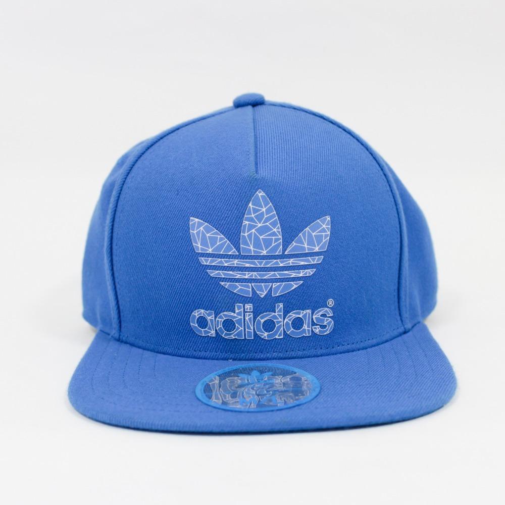 Adidas kepurė (full cap) S20312