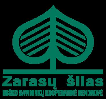 silas_logo